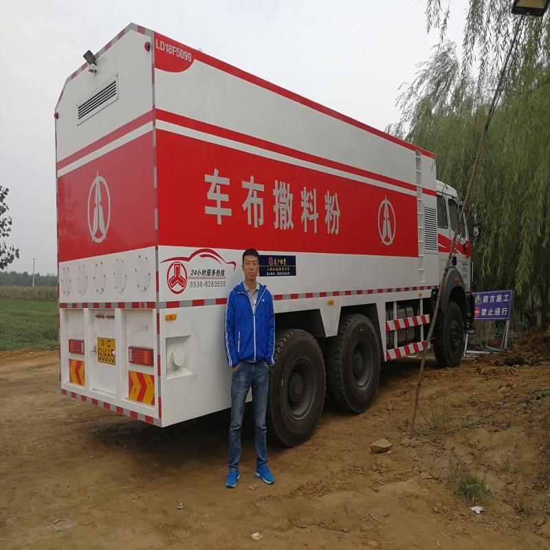 泓途易胜博注册撒布车在聊城施工